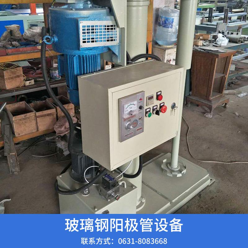 奥荷LMJB-700树脂自动搅拌机 树脂混合设备液压自动搅拌机