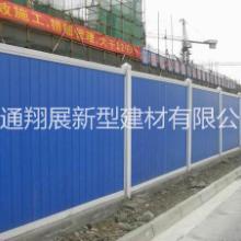 [PVC围挡]供应安装上海PVC工工程围墙、市政施工围挡图片