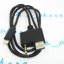 供應起亞音頻線 起亞音頻線車載線 汽車音頻線車載線 iphone7汽車AUX音響線汽 汽車連接線車載線起亞現代車載線圖片
