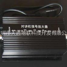 对讲机放大器 1W内置电源干线放大器