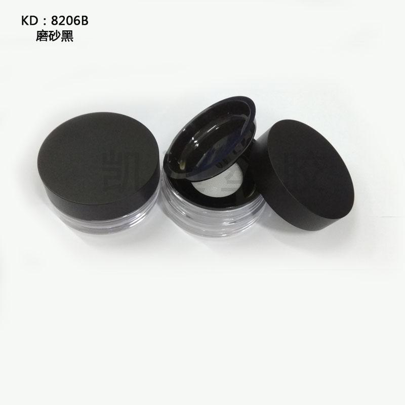 8206B气垫散粉盒高档旋盖带镜 透明塑壳翻盖筛网气垫 便携散粉盒可放粉扑