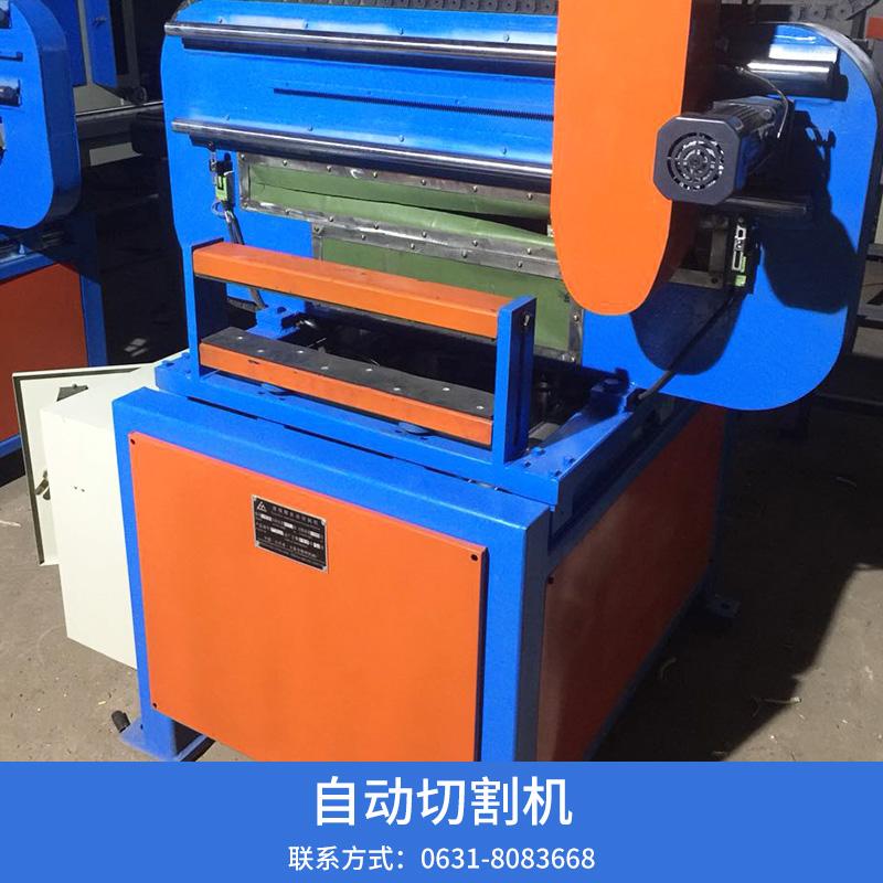 自动切割机图片/自动切割机样板图 (2)
