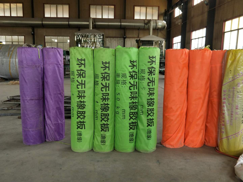 环保无味橡胶板 环保无味橡胶板  九润橡胶板   河北九润环保无味橡胶板