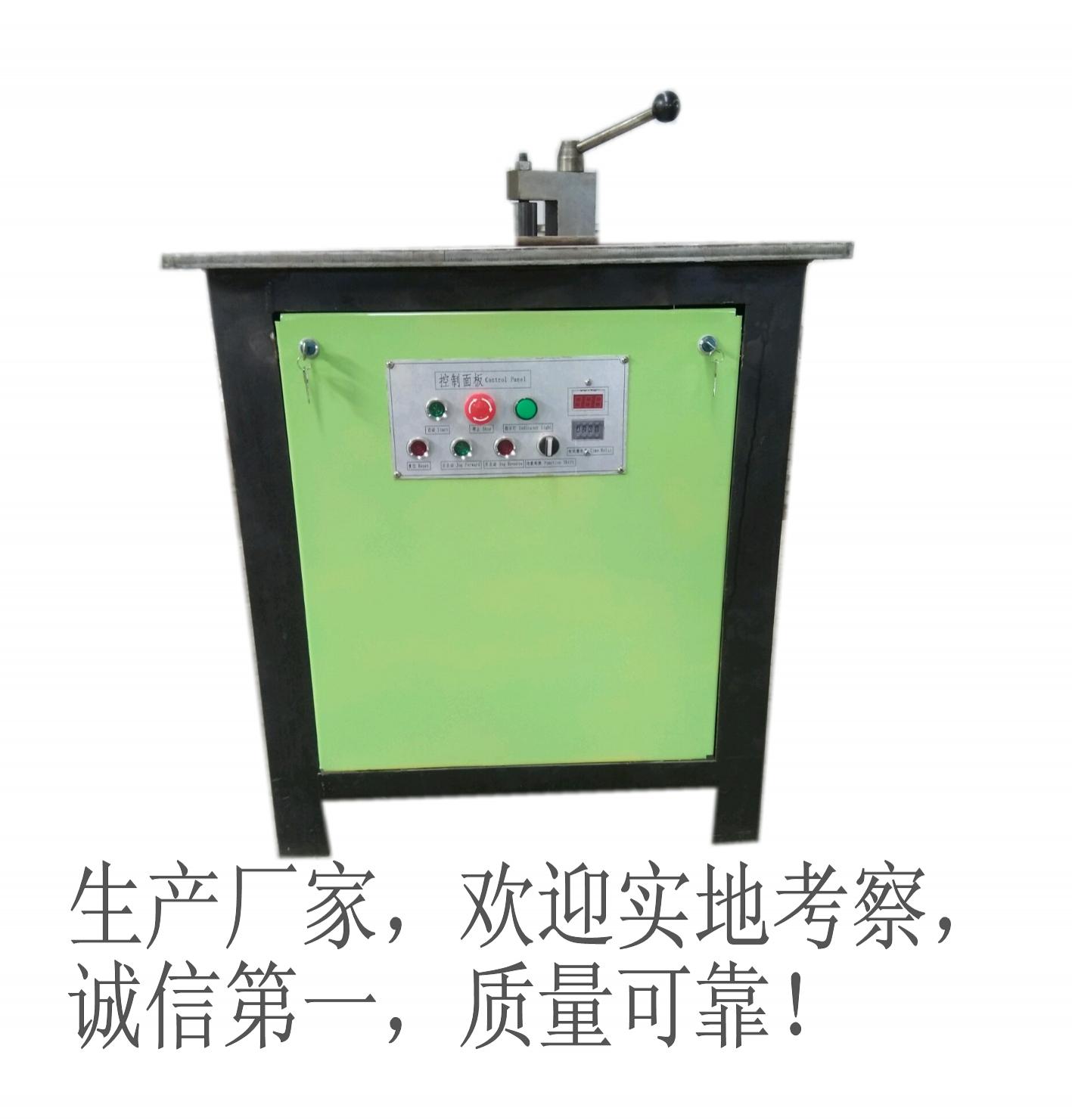 铁艺设备程控弯花机