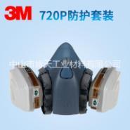 7502防毒面具套装图片