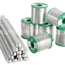 供应深圳龙岗无铅焊锡丝价格有优势 无铅焊锡丝无铅环保锡条优质供应商批发