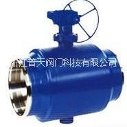 Q367H-160全焊式煤气球阀图片