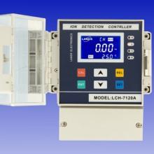 LCH-7120A在线余氯检测仪