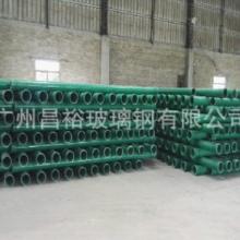 汕頭茂名揭陽惠州廠家玻璃鋼管150*8(夾砂)無堿無砂型號可定制 廣州玻璃鋼管圖片