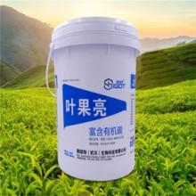 蔬菜叶面肥 叶果亮桶肥 冲施肥水溶性液体肥