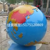 彩色不锈钢地球仪雕塑