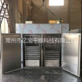 电加热烘箱 箱式干燥设备 小型食品烘箱 热风循环烘箱干燥箱 果蔬烘干设备