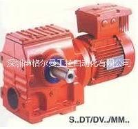 德国SEW减速机SF77价格,S系列蜗轮蜗杆减速电机RSKF四大系列减速机厂家直销
