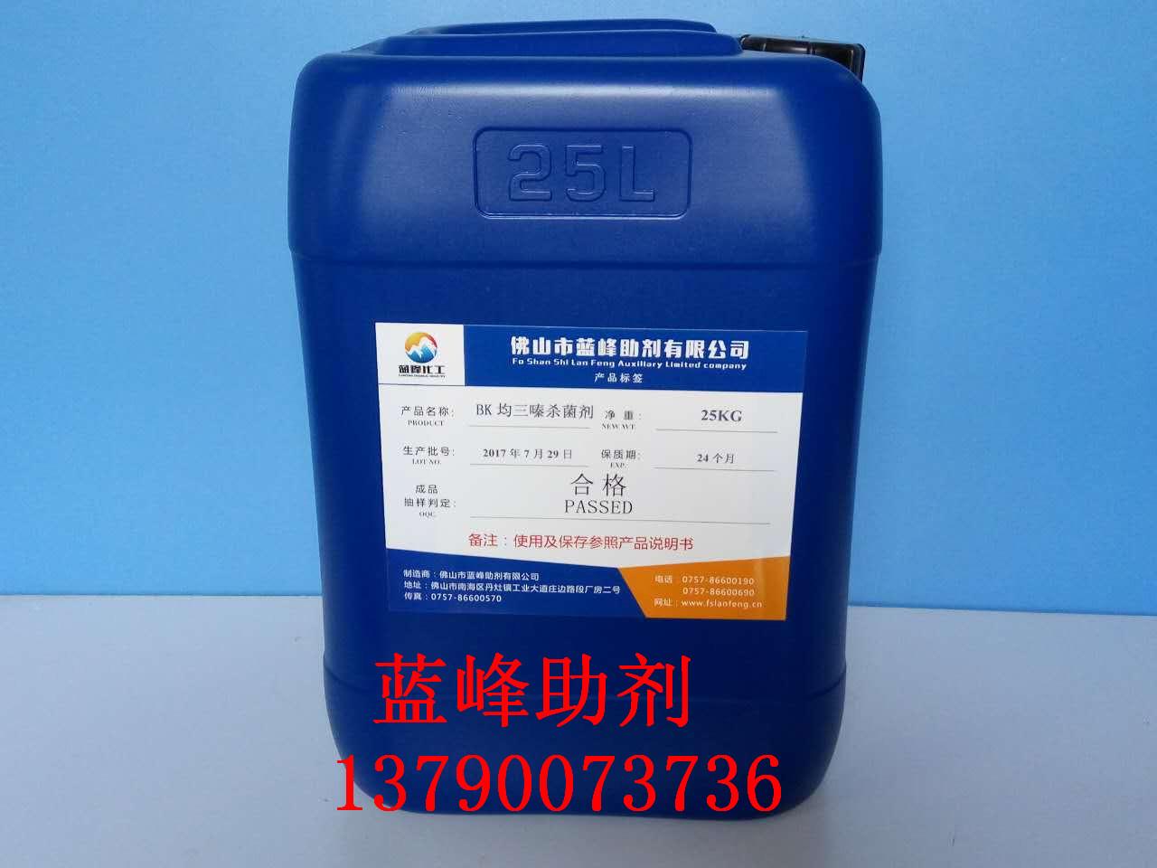 三丹油杀菌剂|三丹油防腐剂|三丹油灭藻剂|三丹油杀菌防腐灭藻剂