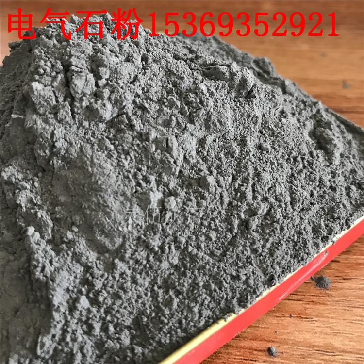 河北白色电气石粉 涂料鞋垫电气石粉 足贴暖贴电气石粉 托玛琳粉