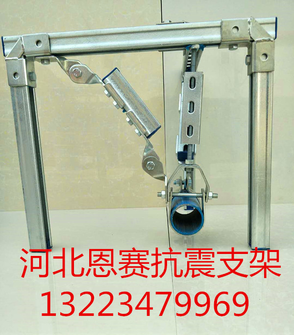 厂家直销DN100抗震支吊架