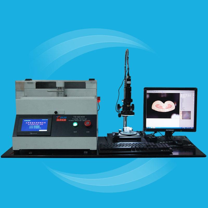 端子截面分析仪 端子截面分析仪报价