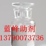 BIT-20杀菌防腐灭藻剂|BIT-20杀菌防腐灭藻剂厂家