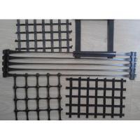 优质 钢塑格栅厂家优质玻纤格栅价格优质双向格栅132-2206-0933
