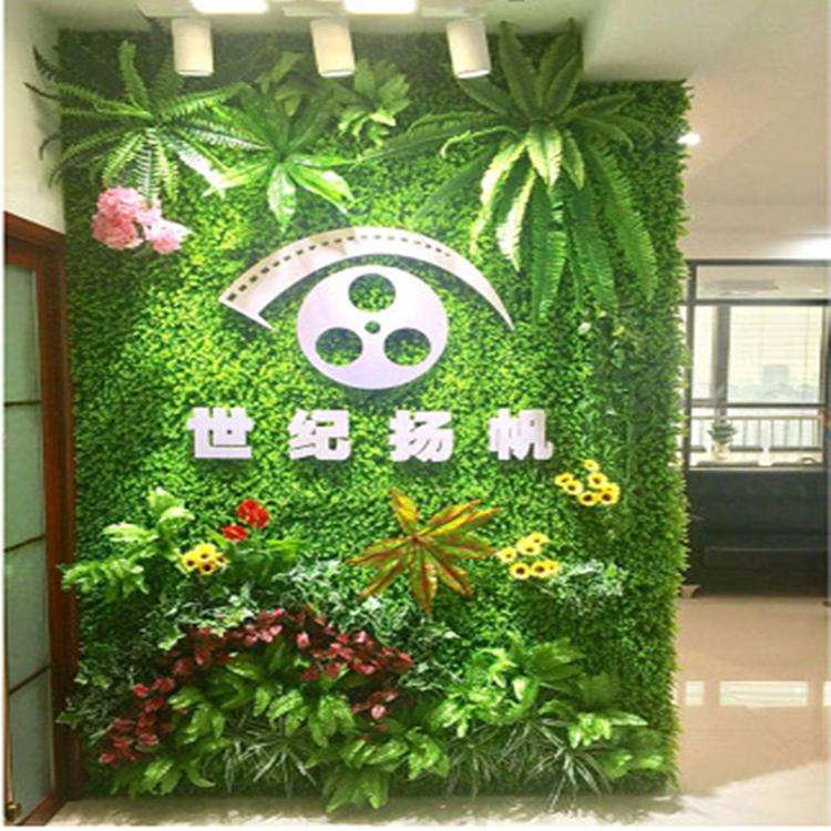 仿真植物草坪墙绿植装饰田园尤加利,背景墙公司迎宾墙婚礼场地布置