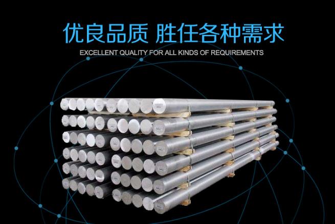 铝铝管 深圳6061优质铝管供应商 6061优质铝管厂家直销 6061优质铝管供应批发 铝管