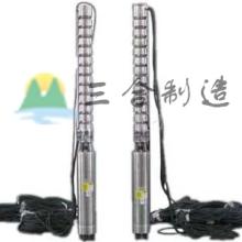 不锈钢耐高温潜水泵,耐高温井用潜水泵。批发