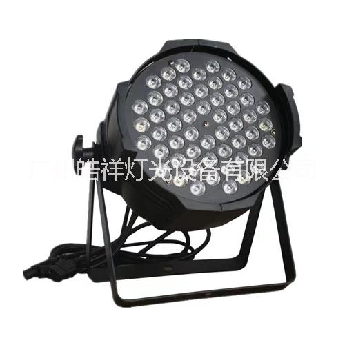 供应用于婚庆演出舞台的LED帕灯 54颗3W  LED帕灯 54颗3W帕灯