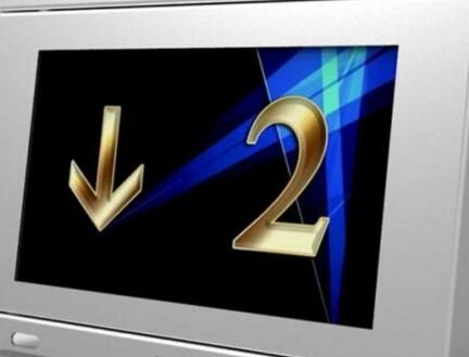 电梯液晶图片显示器 南海电梯液晶图片显示器供应 电梯液晶图片显示器批发价格 电梯液晶图片显示器直销厂家 电梯液晶显示