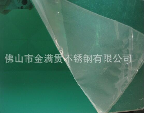 不锈钢水波纹压花板 佛山彩色不锈钢板供应直销 不锈钢水波纹压花板供应商 不锈钢水波纹压花板批发 精磨8K不锈钢板
