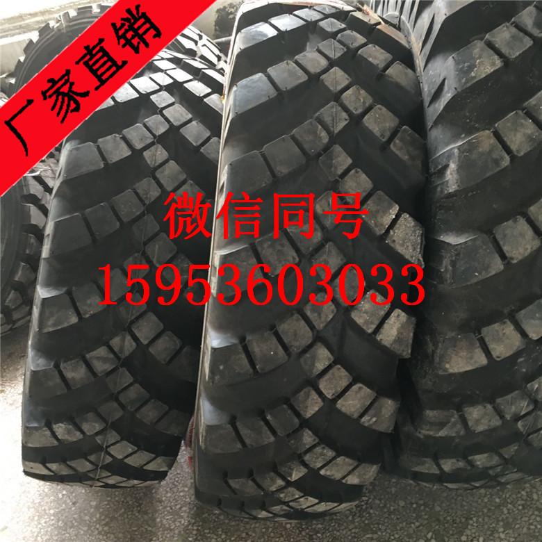12.00-20 13-20 14.00-20 双钱越野轮胎 越野车轮胎13-20耐磨防滑 人字花纹