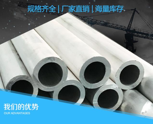 铝铝管|深圳6061优质铝管供应商|6061优质铝管厂家直销|6061优质铝管供应批发|铝管|铝管定制