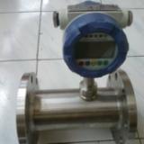 供应LWQ-DN80气体流量计,LWQ-DN80N气体流量计,LWQ-DN80A涡轮流量计