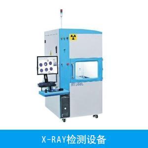 重庆回收二手X-RAY检测设备13760222510 佛山回收二手X-RA 厦门回收二手X-RAY