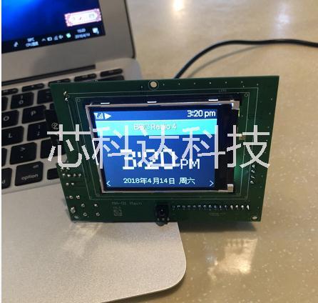 wifi音箱模组