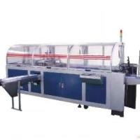 复印纸包装机 卷筒膜A4纸包装机 全自动复印纸包装机 办公复印纸彩膜包机