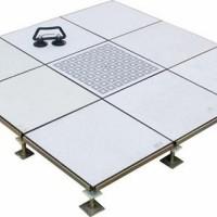 西安防西安防静电地板生产厂家,pvc防静电地板价格,OA网络活动地板