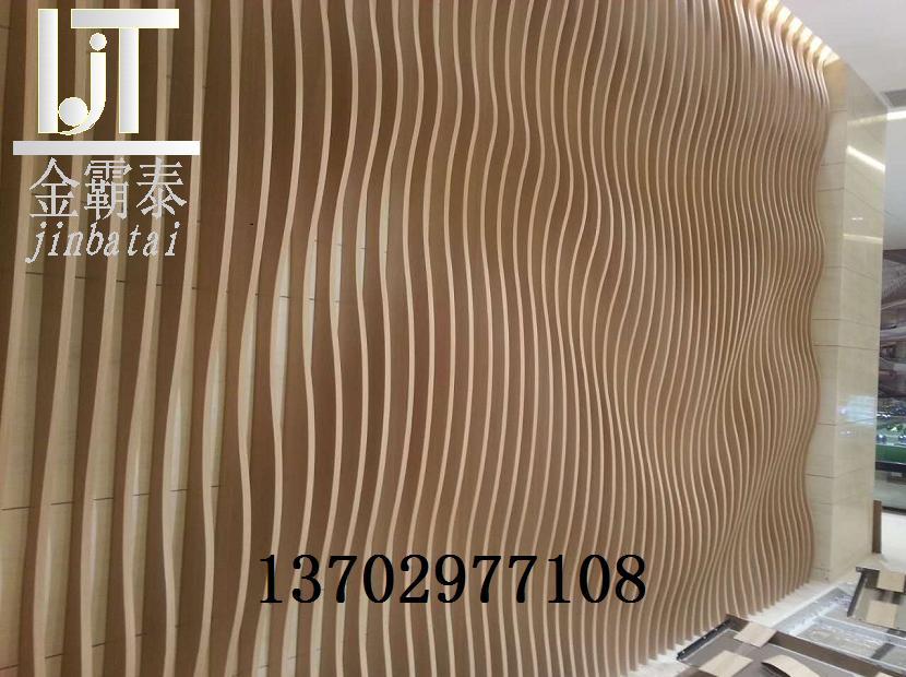 组合木纹铝格栅