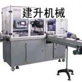 多功能纸张书本枕式包装机 供应全自动复印纸包装机