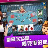 广州娱乐游戏软件 二八杠辅助软件 二八杠辅助软件公司 牛元帅辅助软件