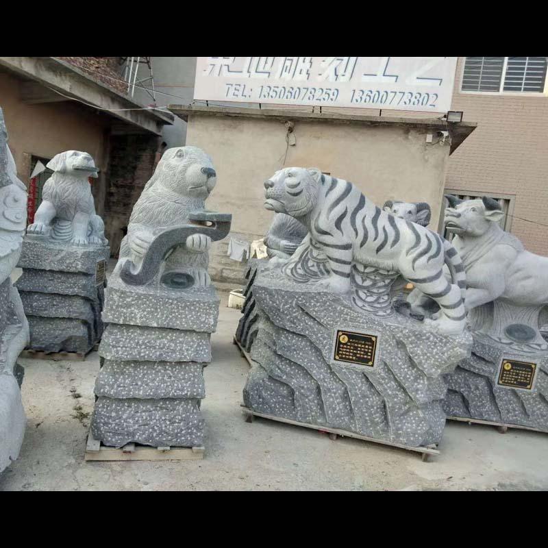 供应十二生肖动物雕塑青石十二生肖公园广场摆件晚霞红十二生肖厂家直销