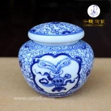 个性化定制陶瓷茶饼罐 供应陶瓷茶