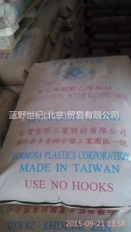台湾台塑7140F(14-0.7 EVA树脂台湾台塑7140F