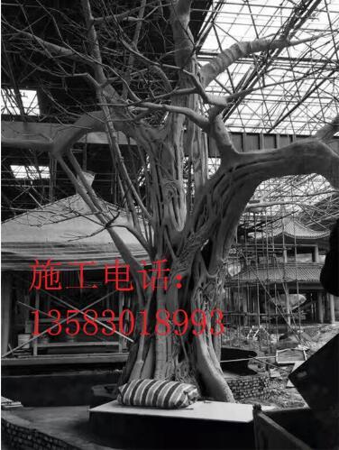 郑州生态园假树 郑州生态园假树生产商 郑州生态园假树定做商 郑州生态园假树制造商  假树多少钱
