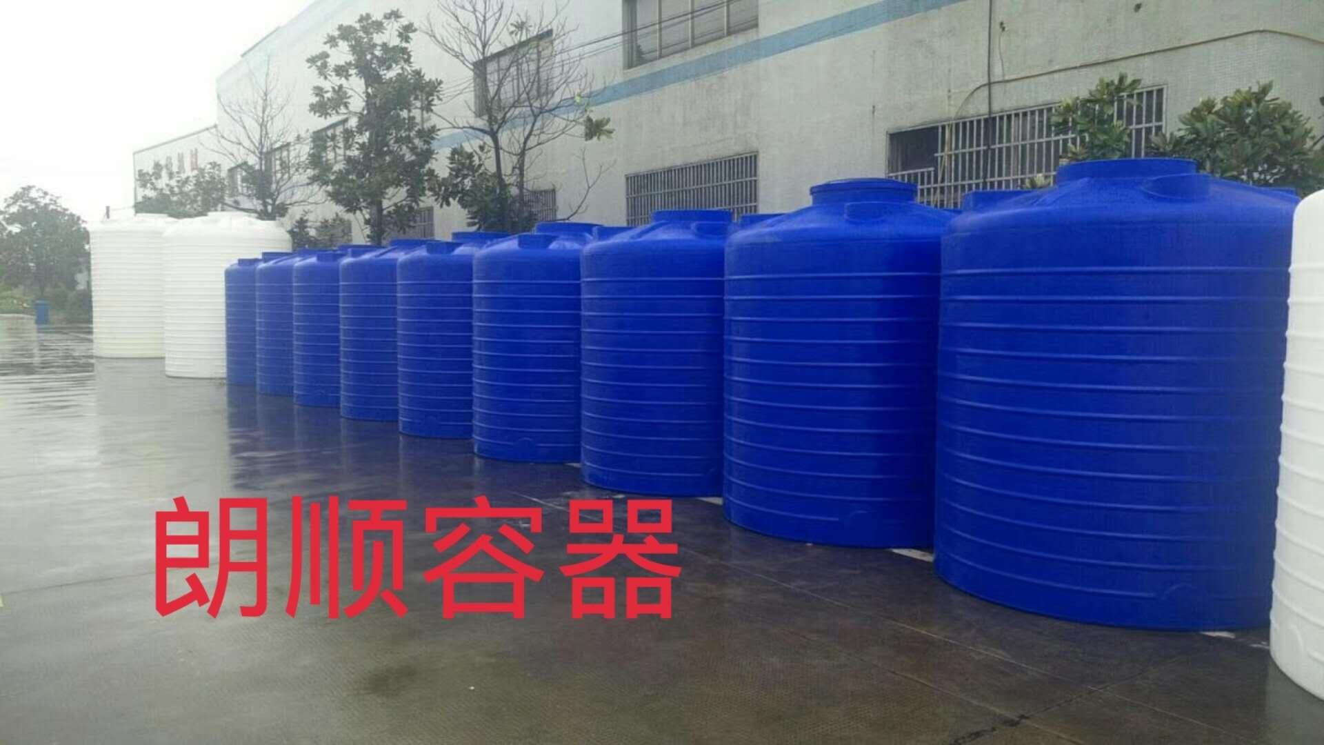 厂家直销1……30吨塑料水箱,耐酸耐碱,塑料储罐 M-400L圆桶