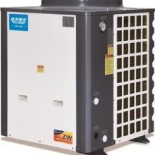烟台空气源热泵报价-烟台空气源热泵厂家电话-烟台空气源热泵哪家卖便宜