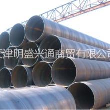 大口径螺旋管厂家   Q235B螺旋管 大量库存批发