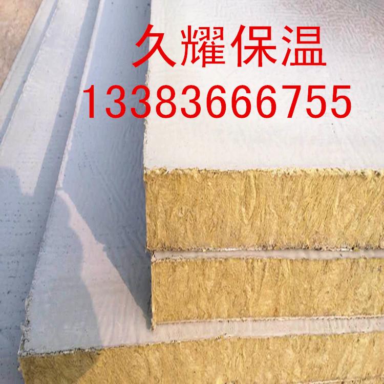 生产竖丝岩棉复合板高强 抗压力竖丝岩棉复合板