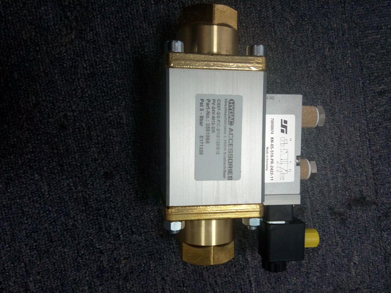 原装进口HYDAC滤芯FSA-076-1.X/-/12
