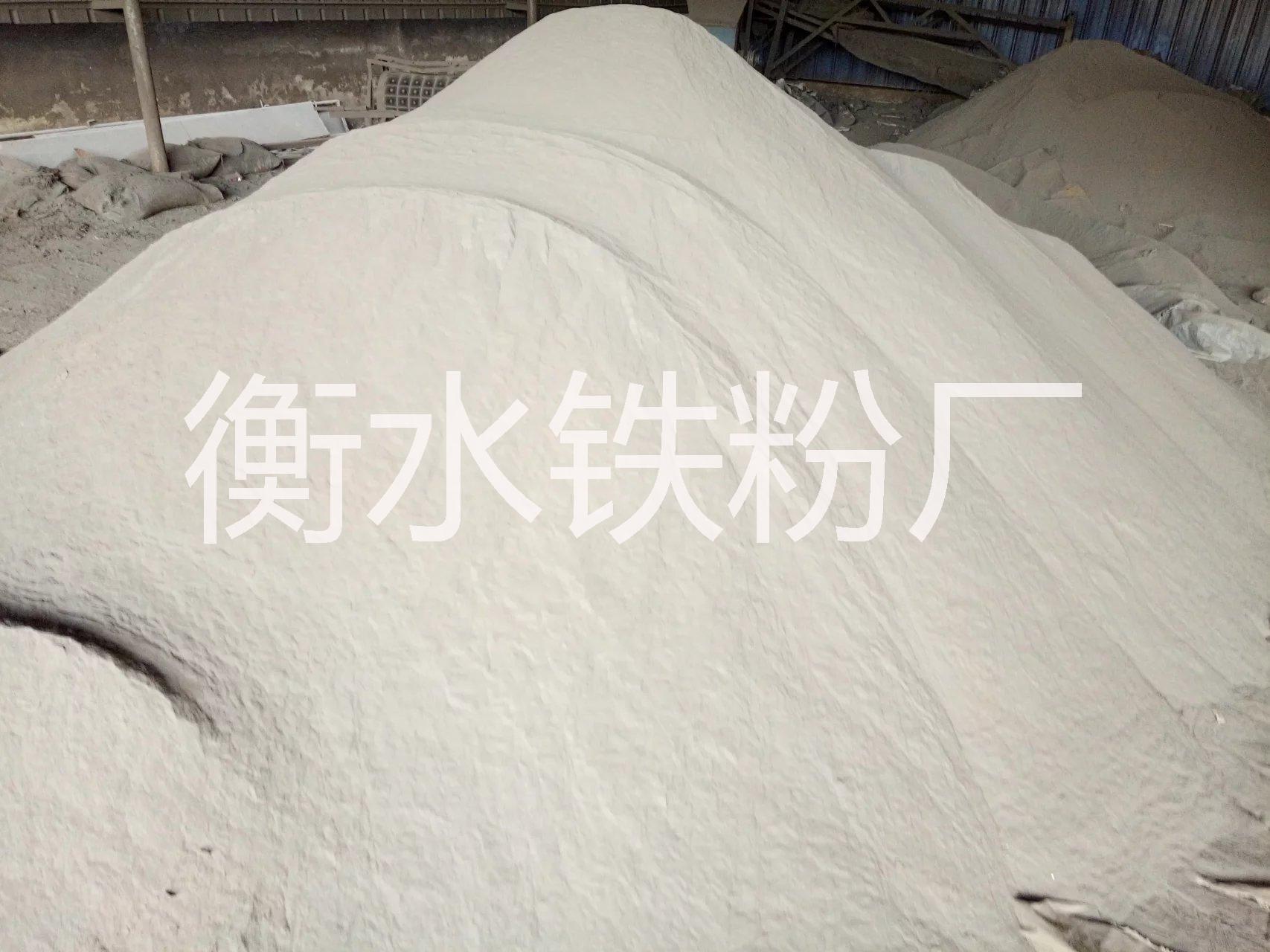 供应用于化工染料中间体置换的生铁粉 含铁高 目数全 生铁粉 污水处理铁粉 还原铁粉
