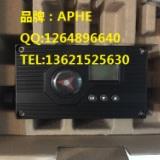 ALHVP-2009RDn0000智能型阀门定位器(ALHVP-2009RDn